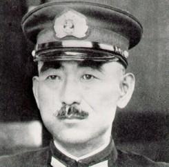 Kontradmirál Raisó Tanaka